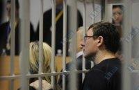 Луценкові відмовили в усуненні судді