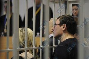Луценко отказали в отводе судьи