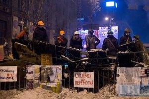 """К ночи отряд """"афганцев"""" в лагере Евромайдана вырастет втрое,- нардеп"""
