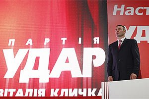 """""""УДАР"""" обвинил оппозицию в применении черных технологий"""