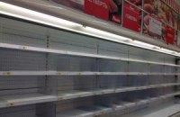 У Донецьку люди масово скуповують харчі