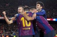 """""""Барселона"""" розтрощила """"Севілью"""" в Кубку Іспанії, забивши на """"Ноу Камп"""" 6 голів"""
