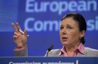 Если бы я один день была на месте Путина, то вернула бы Крым Украине, - вице-президент Еврокомиссии