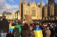 В Лондоне прошел Евромайдан