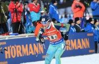 CAS отменил дисквалификацию украинской биатлонистки Абрамовой