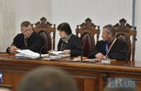 """""""Ексберкутівці"""" Маринченко та Тамтура просять скасувати їм домашній арешт"""