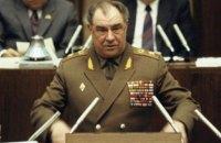 Умер бывший министр обороны СССР Язов