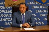 Порошенко назначил главу Запорожской облгосадминистрации