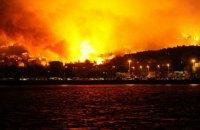 Хорватия и Черногория охвачены лесными пожарами
