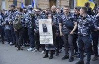 """""""Нацкорпус"""" у центрі Києва вимагає розслідування оборонного скандалу"""