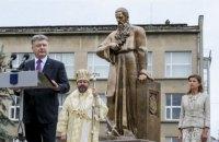 Порошенко и глава УГКЦ открыли памятник митрополиту Шептицкому