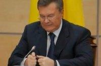 Янукович написал письмо Трампу