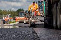 Киев выделил еще 400 млн гривен на капремонт дорог