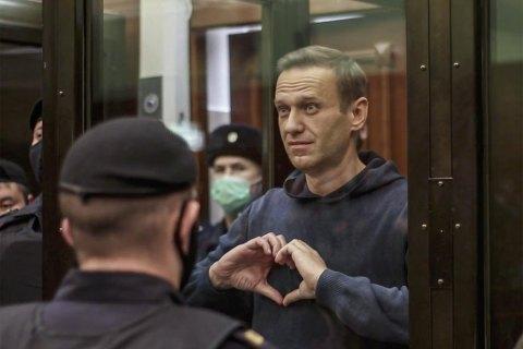 В России запретили деятельность Фонда борьбы с коррупцией и штабов Навального