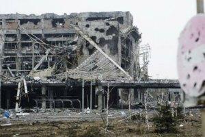 У Донецькому аеропорту знайшли тіла кількох кіборгів