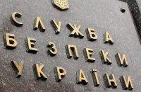СБУ отказалась обнародовать список тех, кого Украина передала в ОРДЛО
