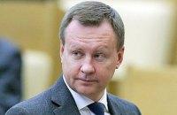 Прокуратура завершила расследование по делу Вороненкова