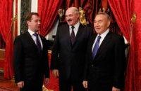 Медведев, Лукашенко и Назарбаев подписали документы о создании Единого экономического пространства