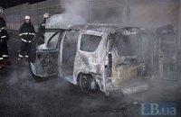 """На трассе """"Киев-Борисполь"""" сгорел автомобиль (обновлено)"""