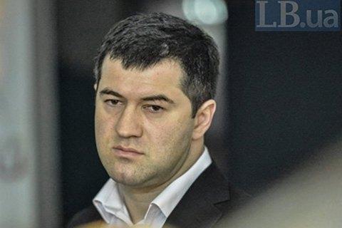 Холодницький: зачитування обвинувального акта Насірова може затягнутися на два роки