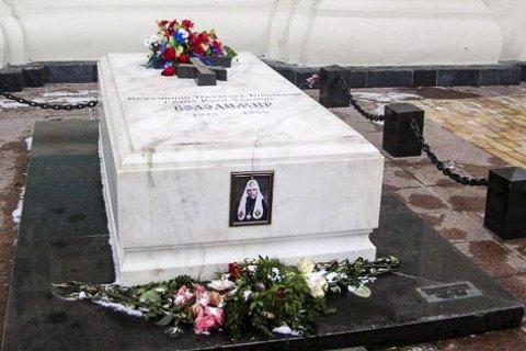 Квітка на могилі Патріарха