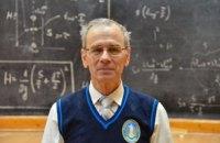 Учитель физики из Одессы получил серебряную награду YouTube