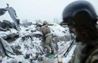 На Донбасі біля Золотого поранено військового ЗСУ
