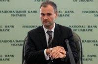 У Нацбанку очікують місію МВФ перед виборами