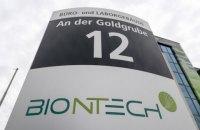 BioNTech створила альянс з фармакологічними компаніями для подолання дефіциту вакцини