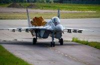 Повітряні сили ЗСУ отримали модернізований винищувач МіГ-29