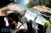Кабмин пикетировали люди с зонтиками