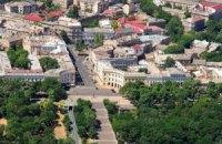 Ода Одесі