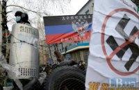 Прокуратура квалифицировала действия донецких сепаратистов как терроризм