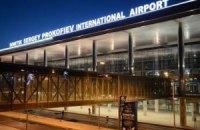 У донецькому аеропорту повісили прапор ДНР