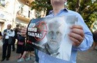 У Києві провели акцію у роковини вбивства журналіста Павла Шеремета