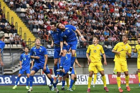 Молодіжна збірна України стартувала у відборі Євро-2021 з поразки