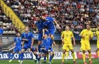 Молодежная сборная Украины стартовала в отборе Евро-2021 с поражения