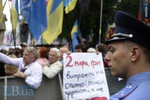 Защитники украинского языка вновь пришли под Раду