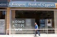 Россияне получили контроль над Банком Кипра в Украине