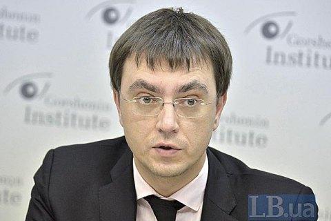 """Україна відправить делегацію до Китаю, щоб вирішити долю """"Повітряного експреса"""""""