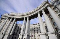 МИД назвал действия России у Керченского пролива агрессивной провокацией