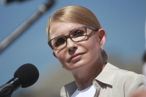 Тимошенко допустила, что внеочередное заседание Рада проведет под открытым небом (обновлено)