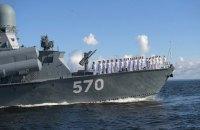 Путін анонсував посилення російського флоту гіперзвуковими ракетами