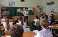 В 2011 году в Днепропетровской области внешнее тестирование пройдут вдвое меньше школьников