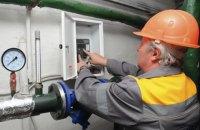 """""""Нафтогаз"""" пообещал теплокоммунэнерго долгосрочные контракты на газ"""
