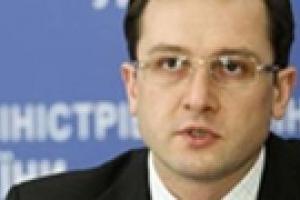 Уманский: Миссия МВФ приедет в Украину в октябре 2009 года