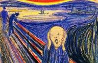 "Владелец ""Челси"" купил картину Мунка ""Крик"" за $ 120 млн, - СМИ"