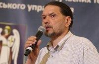 Комиссия Киевсовета отказалась от подарка россиян