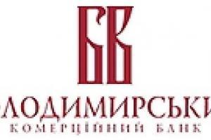 НБУ ввел временную администрацию в сумской банк «Владимирский»
