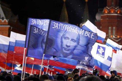 Майже третина росіян почала гірше ставитися до Путіна